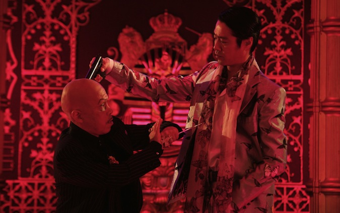 The Mole Song – Undercover Agent Reiji (Takashi Miike)