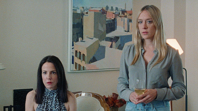 Golden Exits (Alex Ross Perry)